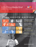 Presidents Edition